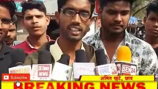 नवागढ़ के छात्रों ने पुलवामा के शहीदों को दी श्रद्धांजली cglivenews