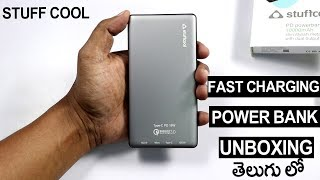 Stuffcool Pd powerbank 10000mah fast charging Unboxing telugu
