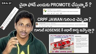 QNA in telugu 37-crpf news kashmir, should i buy redmi note7,stop pubg fake news,google verification