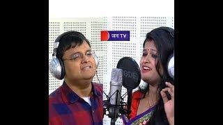 Aaj ka Tarana | रात के हमसफर, थक के घर को चले | Song by Sam &  Sakshi