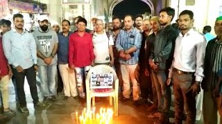 South Zone Journalists | Organised Candle Light March | In Condolence of Martyrs In Pulawama - DT