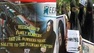 Heera Groups Ke Costumers Ne Nowhera Shaikh Ko Bail Dene Ki Maang Ki | @ SACH NEWS |