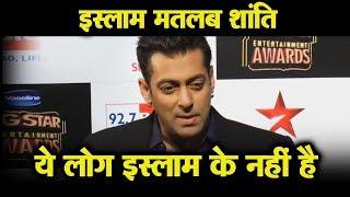 Islam Means Peace, Says Salman Khan | Flash Back