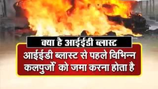 जम्मू कश्मीर के राजौरी में एक और आतंकवादी हमला