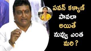 Comedian Prudhviraj Strong Punch To TDP Leader Yamini Sadineni || Comedian Prudhviraj