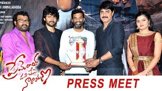 Prementha Panichese Narayana Movie Press Meet | Srikanth, Akshitha