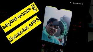 మీరు తప్పక ట్రై చేయవలసిన మొబైల్ అప్స్ | find lost mobile