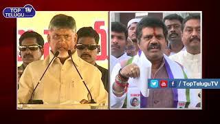 Avanthi Srinivas Vs Chandrababu   YSRCP Vs TDP   Matakumata   Top Telugu TV