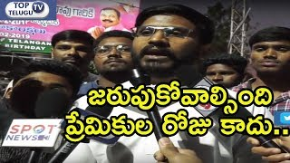 NSUI Venkat About Pulwama Incident : Support Indian Army | Candle Rally Tribute To Indian Army CRPF