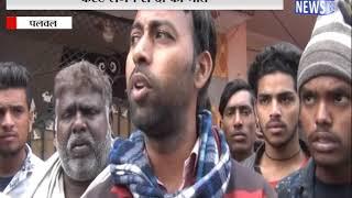 करंट लगने से दो की मौत    ANV NEWS HARYANA