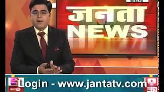 पंजाब बजट सत्र 2019- जानें प्रेस कॉन्फ्रेंस में वित्त मंत्री मनप्रीत बादल ने क्या कहा   ll JANTA TV