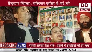 पश्चिम विहार ब्लॉक क्रांग्रेस कमेटी द्वारा कैंडल मार्च निकाला || DIVYA DELHI NEWS