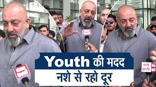 Sanjay Dutt appeal to youth stay away from Drugs