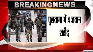 4 Soldiers, Civilian Killed In Encounter With Jaish Terrorists In J&K