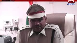Kachchh - The Home Department changed the officers