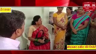 [ Hyderabad ] हैदराबाद में GHMC की लापरवाही, कई जगह भरा गन्दा पानी  / THE NEWS INDIA