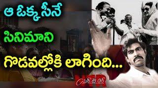 ntr mahanayakudu balayya bhajana I Rana I NTR Biopic I RECTVINDIA