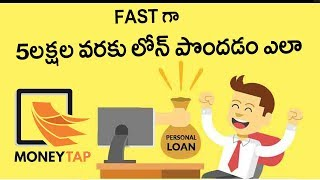 Moneytap Instant Personal Loan Upto 5lacks telugu