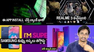 Technews in telugu 281 vikram adithya,redmi note 7 pro,samsung galaxy m30 date, realme 3