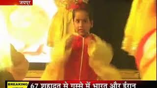 जयपुर: प्रोग्राम के चलते स्टूडेंट्स में दिखा उत्साह