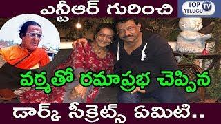 What Are The Dark Secrets From NTR Life Ram Gopal Varma Got From Ramaprabha ? | Top Telugu TV