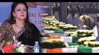 पुलवामा Attack पर हेमा मालनी का बड़ा बयान | Hema Malini on Pulwama, PM Modi will take strong decision