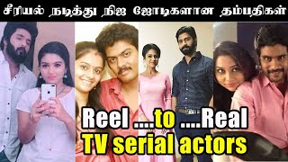 Reel to Real couples in tamil tv serials | Vijay TV, Zee TV, Sun TV video -  id 371a97967d34ce - Veblr Mobile