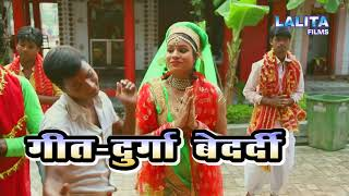 2018 सबसे दर्द भरा भक्ति Song | Vijay Bawali | Gawe Bhajniya | गावे बझिनिया | Latest Devi Geet 2018