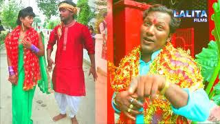 Vijay Bawali का सुपरहिट भक्ति Song | Chala Maihar Nagriya | Latest Superhit Bhojpuri Devi Geet 2018