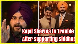 Kapil Sharma In Trouble After Supporting Navjot Singh Siddhu Over Pulwama Reaction