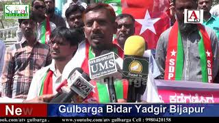Karnataka Ki Makhlot Hukumat Ke Budget Ke Khilaf Gulbarga Mein SDPI Ka Ahetejaj A.Tv News 15-2-2019