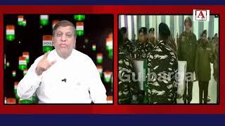 Pulwama Terror Attack Per Dr Ashfaq Ahmed Chulbul Ka Statement