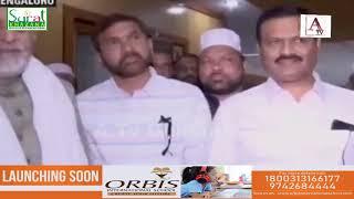 Karnataka Wakf Board Ke inteqabat Haz Khusro Hussaini Sab Aur MLA Kaneez Fatima Umeedwar