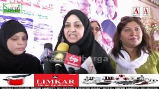 Gulbarga Mein Lokh Sabha inteqabat 2019 Ki Taiyarion Ka Aagaz A.Tv News 17-2-2019