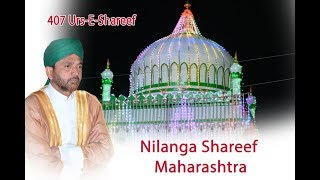 407 URS e Shareef Nilanga Maharashtra