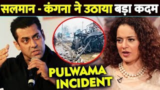 Salman Khan And Kangana Ranaut BIG DECISION | Kashmir Pulw@ma Incident