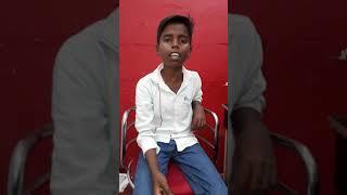 एक छोटे गरीब बच्चे ने बहुत ही सुंदर गाया गाना इसका सपना गायक बनना है
