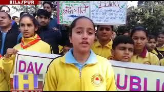 पुलवामा में सीआरपीएफ के जवानों पर हुए कायराना हमले के विरोध में बिलासपुर बाजार है बन्द