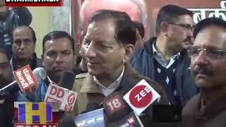 भाजपा के चुनावी दृष्टिपत्र में शामिल होगी जनता की राय