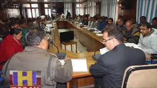 लोकसभा चुनावों के सुचारू रूप से संचालनार्थ हमीर भवन में बैठक आयोजित