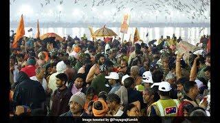 Magh Purnima 2019- माघी पूर्णिमा के स्नान के लिए उमड़ा श्रद्धालुओं का जनसैलाब | Prayagraj Kumbh