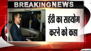 राजस्थान हाईकोर्ट ने वाड्रा की गिरफ्तारी पर लगी रोक बढाई ईडी का सहयोग करने को कहा
