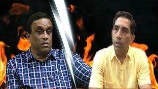 Watch- Sudin Dhavlikar And Govind Gaude Takes Dig At Each Other At Shiv Jayanti Function In Ponda!