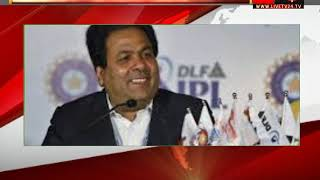 No cricketing ties with Pakistan until government nod- Rajeev Shukla