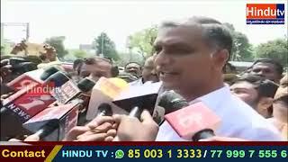 Harish rao speech