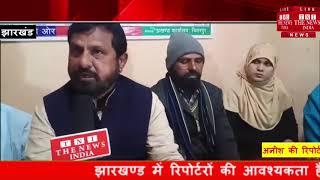[ Jharkhand ] लोजपा अध्यक्ष बेलाल खान ने कहा गरीबो और मजलूमों की हितैसी है लोजपा