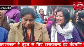 [ Uttarakhand ] पुलवामा एनकाउंटर में शहीद मेजर विभूति शंकर समेत 5 जवानों को दी गई अंतिम विदाई
