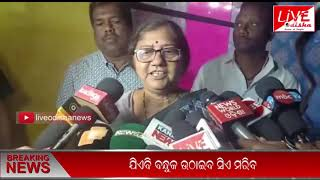 Speed News :: 19 Feb 2019 || SPEED NEWS LIVE ODISHA