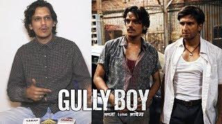 Gully Boy Actor Vijay Varmas Interview | Ranveer singh, Alia Bhatt