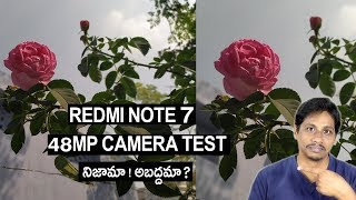 Redmi note 7 48mp camera test real or fake telugu | Gcam